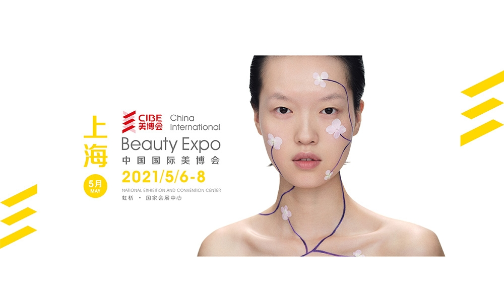 Optical, E-cigarettes, and Beauty Fair in May 2021