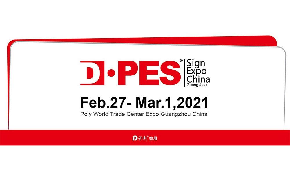 DPES LED EXPO CHINA - EXHIBITORS