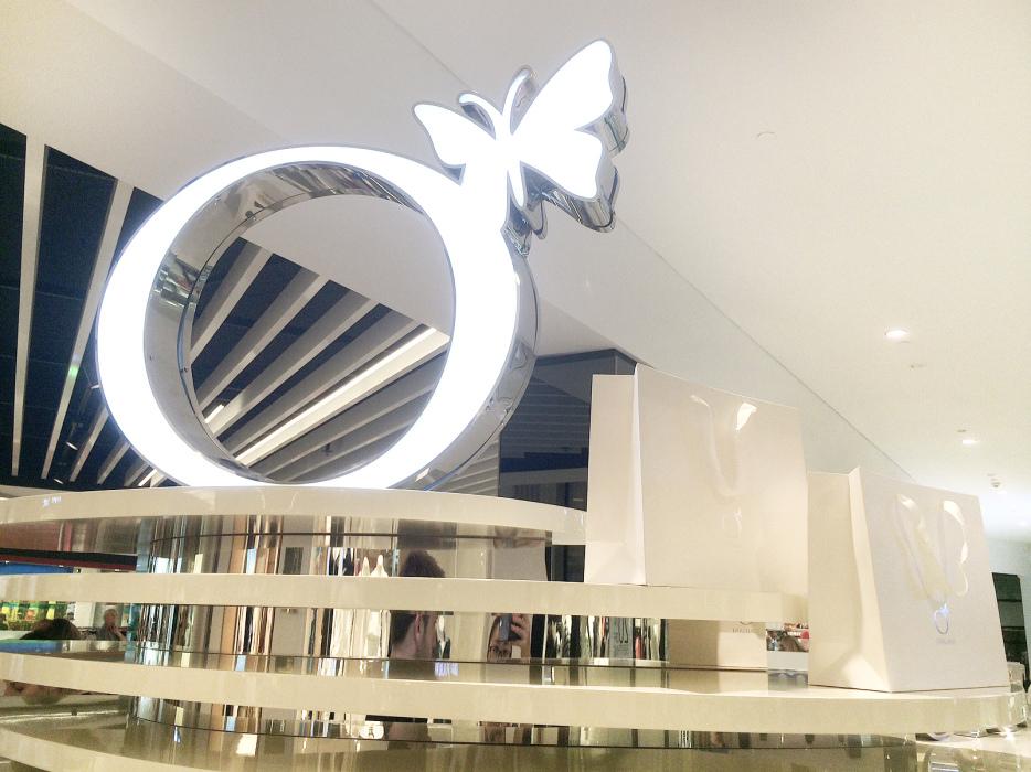 Origani Skincare Mall Kiosk display stand with LED signage