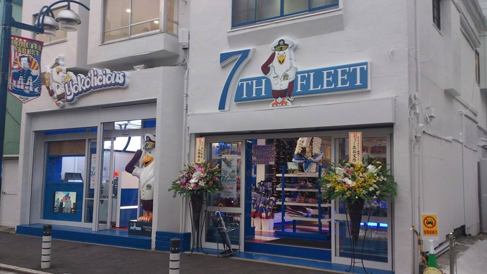 7th fleet retail shop