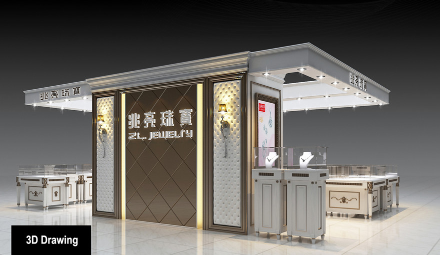 China manufacture Paint Jewelry Retail Shop kiosk