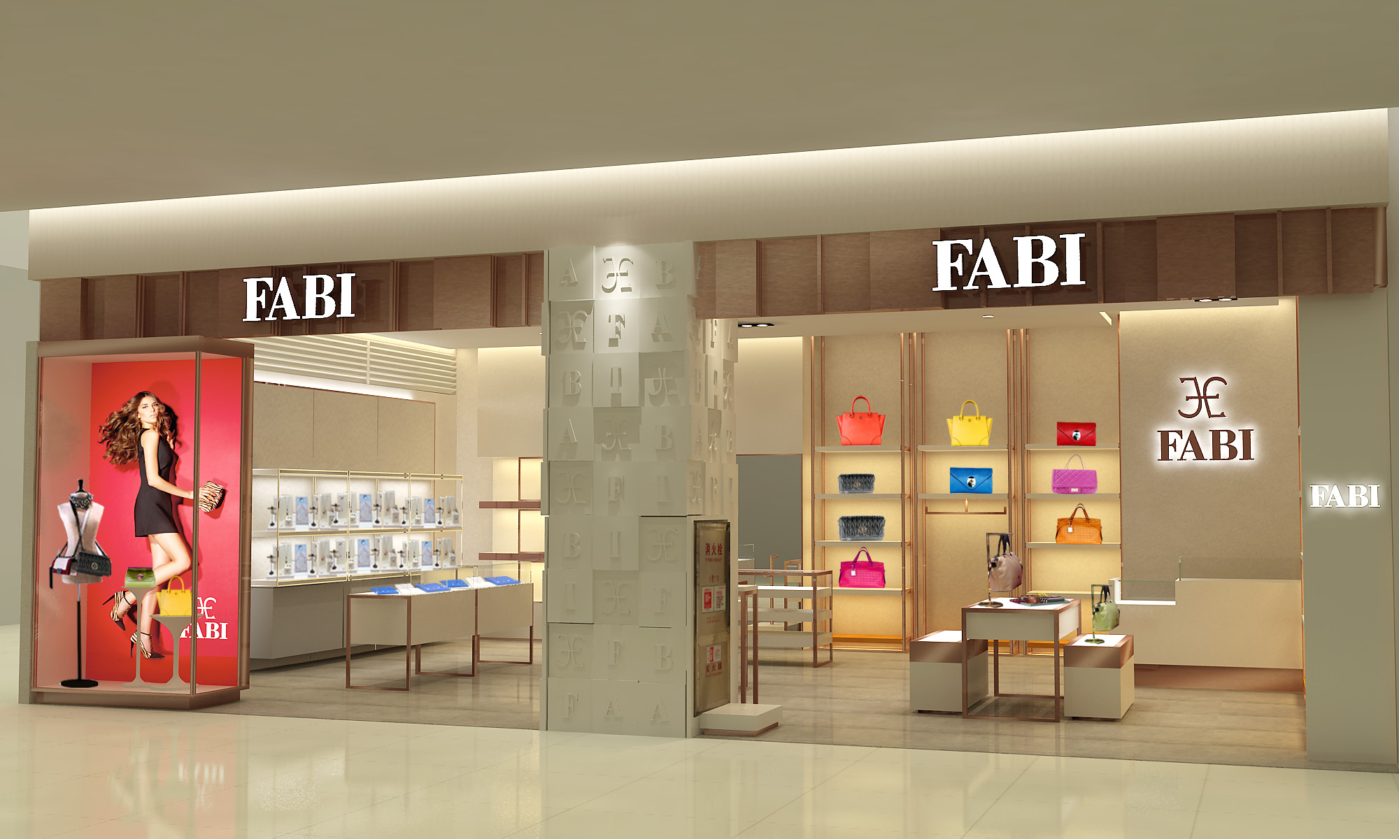 WOODEN-METAL-FABI-JEWELRY-MALL-KIOSK