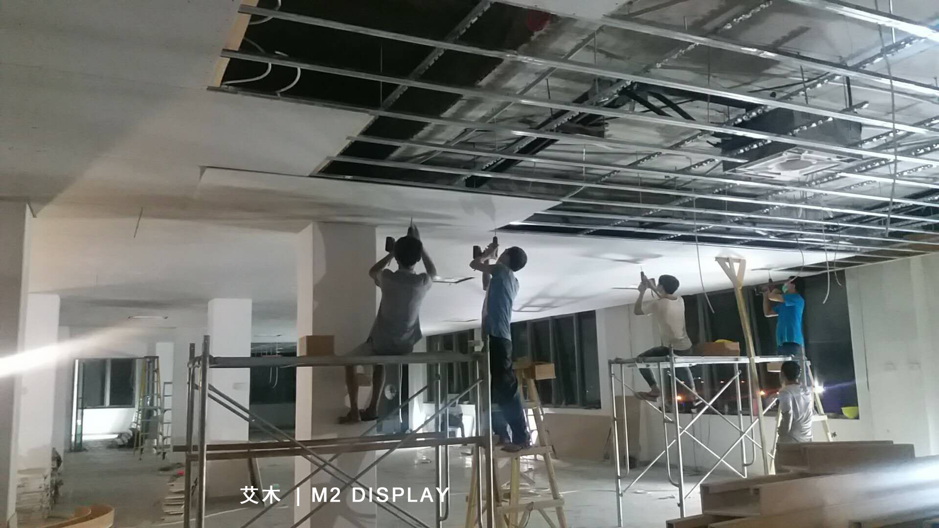 Nigeria Beauty department store Renovation project