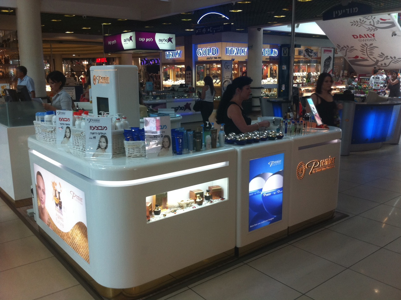 commercial display units for premier dead sea