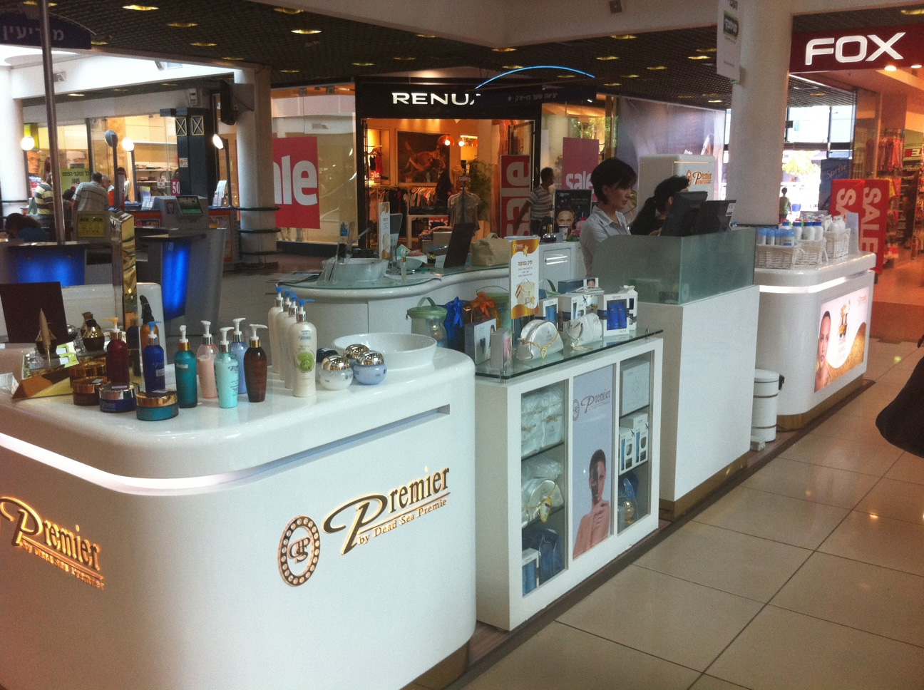 commercial retail display counter for premier skincare