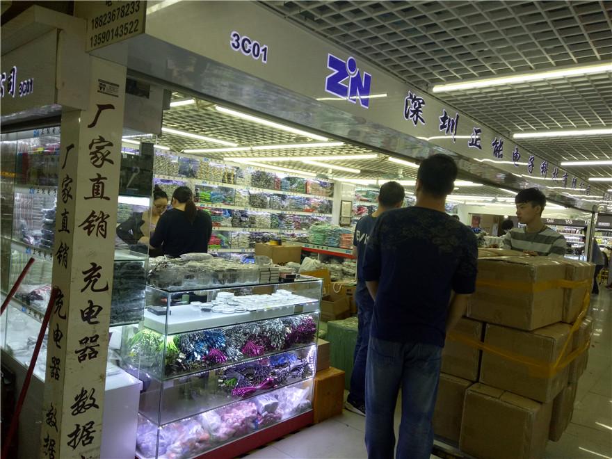 Huaqiang North phone market shop photos