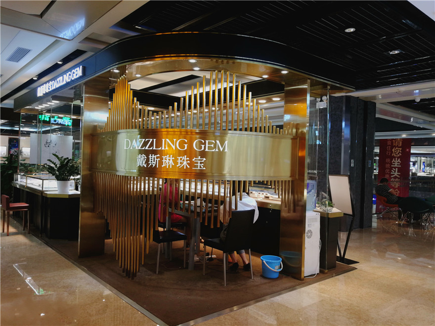Gold pole wave wall decoration Jewelry mall kiosk