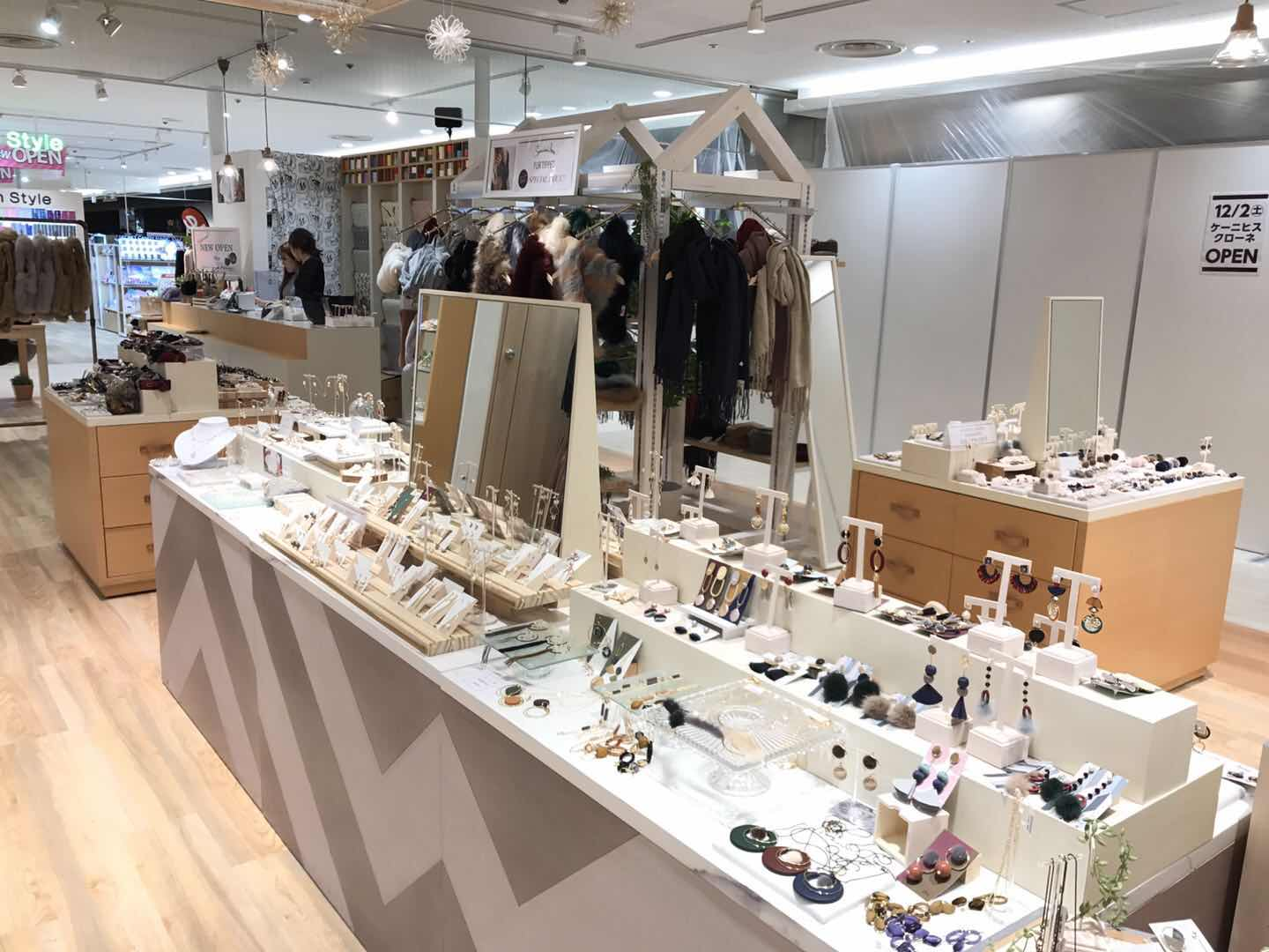 ifto Boutique Retail Shop, Japan