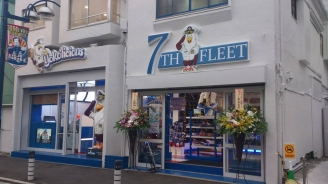 7th Fleet Shop