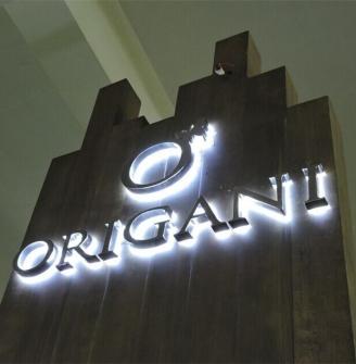 Origani Mall Kiosk