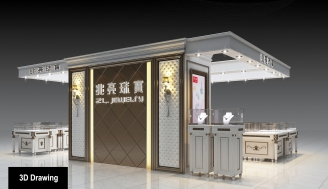ZL Jewelry Mall Kiosk